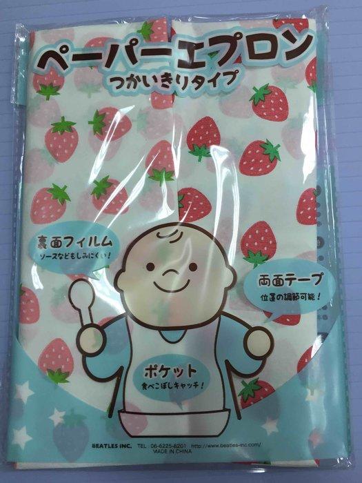 日本 草莓系列拋棄式圍兜 10入