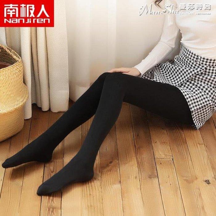 打底褲襪春秋季中厚款絲襪女秋冬款加厚加絨連褲襪連體連腳黑