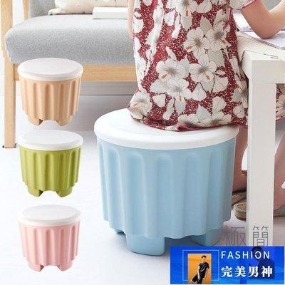 收納儲物凳彩色可疊加可坐換鞋凳子塑料凳...