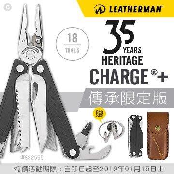 【EMS軍】美國Leatherman ...
