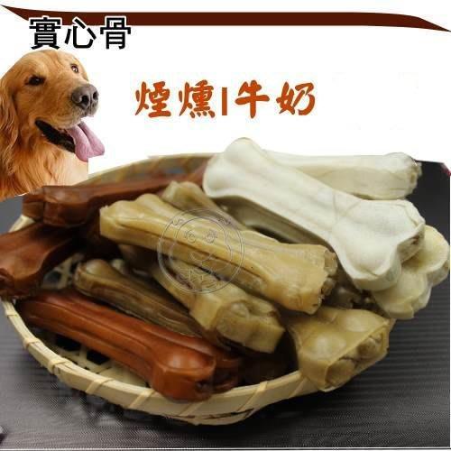 【🐱🐶培菓寵物48H出貨🐰🐹】手工製造》香濃煙燻/牛奶實心骨4吋/1支 特價18元(自取不打折)