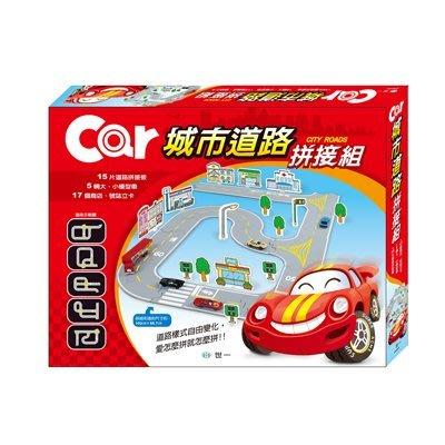 比價網~~世一【CA0101 Car城市道路拼接組】