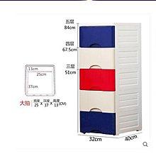 加大加厚抽屜式收納櫃 兒童衣櫃加厚塑料儲物櫃5層鬥櫃寢室收納(3層)