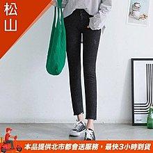 M SELECT 現貨供應中 新款!超好看 韓國 正韓 雙釦彈性牛仔褲 包腹 顯瘦 減3kg 推薦!藍/黑 熱銷款
