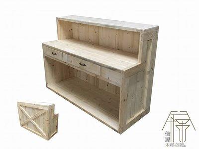 佳源木材 櫃檯 實木 訂做 工業風 鄉村風 棧板 木箱 店面 裝潢 擺設 中島 展示架