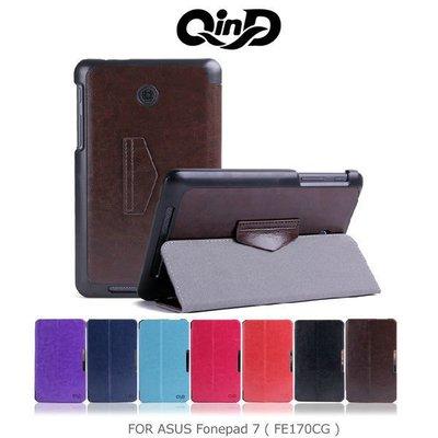 *PHONE寶*QIND 勤大 ASUS Fonepad 7(FE170CG) (ME70CX)可立式皮套 保護套