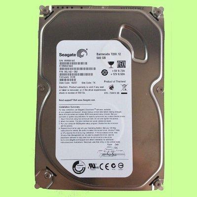5Cgo【權宇】Seagate 3.5吋500GB硬碟SATA 3.0Gb/s ST3500418AS 7200轉 含稅