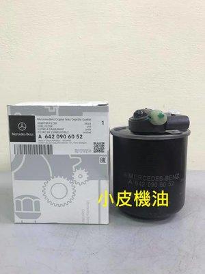 【小皮機油】BENZ 原廠 a6420906052 柴油過濾芯 柴油濾芯 W176 W246 W204 CLA CLS