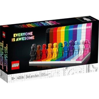 LEGO 樂高 彩虹人 40516