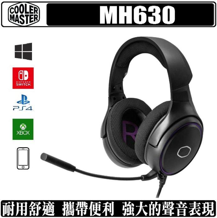 [地瓜球@] Cooler Master MH630 耳機 麥克風 耳麥 電競