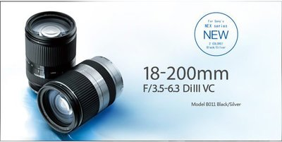 【B011】Tamron 18-200mm f3.5-6.3 Di III VC 俊毅貨保固3年 for E-mount