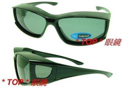 免運費_偏光太陽眼鏡_可內戴度數眼鏡款式_灰色和茶色進口寶麗來偏光鏡片挑選_MIT製_中型款_E-07
