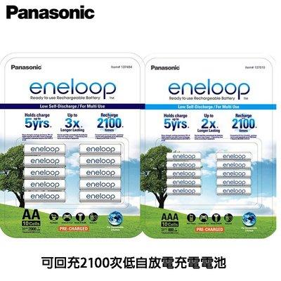 (公司貨) 單顆價 日本製 Panasonic eneloop 可回充2100次低自放電電池, 4顆送電池盒