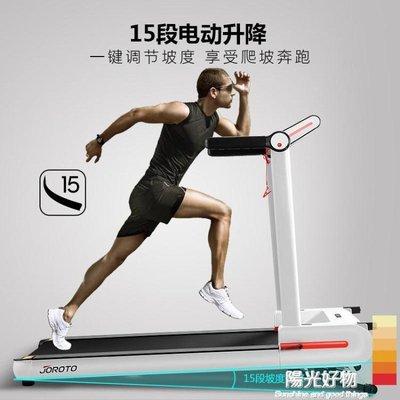 跑步機家用款機小型靜音全摺疊迷你健身器材iw8 NMS免運