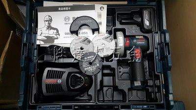 胖達人五金 德國 BOSCH GWS 10.8-76 V-EC 單4.0Ah 鋰電砂輪機 充電式砂輪機