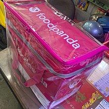 🐼foodpanda外送箱6格遮雨防塵套/附有手提帶小箱雨套