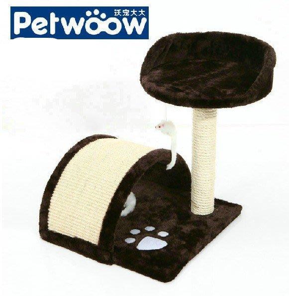 貓臺特價貓樹貓抓板貓爬架貓洞劍麻毛絨貓玩具貓跳臺耐抓褐色