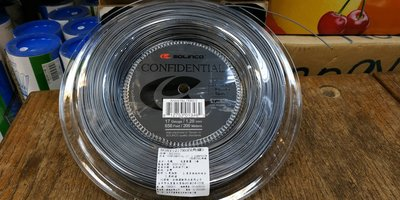 總統網球(可刷國旅卡)SOLINCO CONFIDENTIAL 很難念的 機密 網球線 四角 硬線 200m 3種線徑