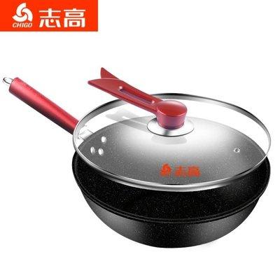 炒鍋 麥飯石炒鍋不粘鍋家用炒菜鍋平底鍋...