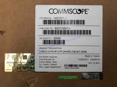 原裝真品 CommScope -AMP CAT6 網絡線 六類 網路線(Cat.6)305米 無遮蔽雙絞線 A專業首選A