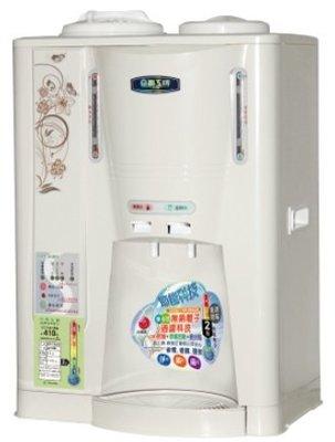 【免運費】晶工牌溫熱全自動開飲機 JD-3688