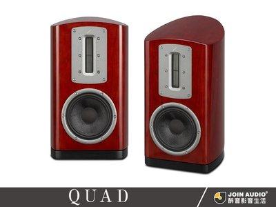 【醉音影音生活】英國 Quad Z-1/Z1 (多色) 鋼烤書架型喇叭.2單體2音路.頂級絲帶高音.公司貨