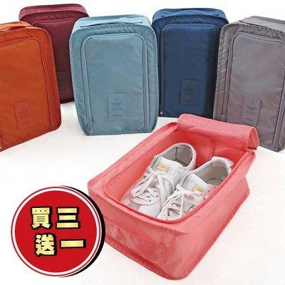 『無名』 韓版 二代 收納鞋袋 防水 旅行收納組 鞋子 拖鞋 鞋袋 收納袋 收納包 旅遊 化妝包 H11105