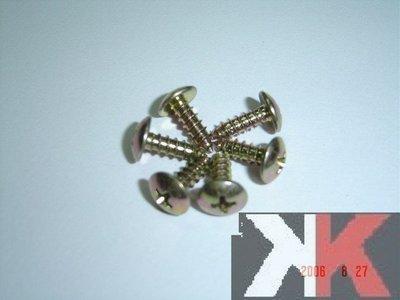 K2零件王..鐵板牙螺絲-電鍍.防鏽.如圖.外殼螺絲下標不買一律負評哦!