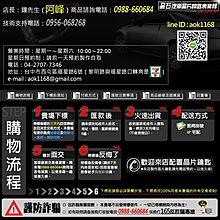 BMW Mini Cooper 鑰匙電池更換充電電池 Panasonic松下電子VL2020可充式 E39 E46