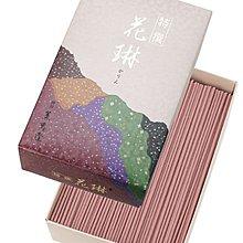 【新月集】日本薰壽堂 特撰 花琳白檀漢方線香