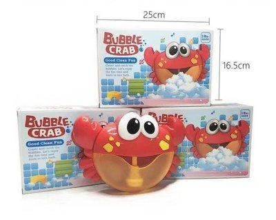 佳佳玩具 -----  泡泡 螃蟹 起...