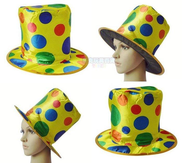 魔法帽 萬聖節 小丑帽 高帽 魔術帽 閃亮 圓帽 道具 搞怪/惡搞/尾牙/變裝/遊行/COS 【W22000401】