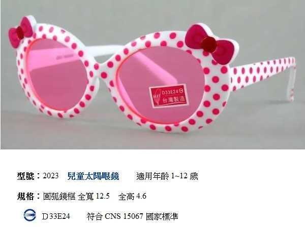 兒童太陽眼鏡 品牌 抗UV眼鏡 太陽眼鏡 小孩眼鏡 自行車眼鏡 防風眼鏡 墨鏡 腳踏車眼鏡