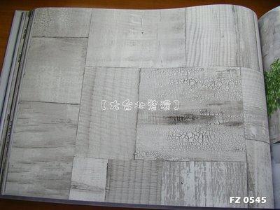 【大台北裝潢】FZ國產現貨壁紙* 仿建材 木紋拼貼(5色) 每支720元