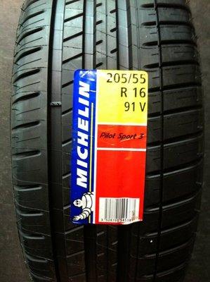 【AS輪胎】米其林 MICHELIN PS3 195/55/15 另有185/55/16 SAVER+