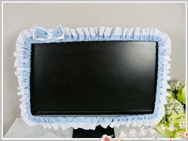 自然清新藍底藍點花邊蝴蝶結螢幕罩套/門簾/窗簾/椅套/面紙套/抱枕/桌巾可訂做
