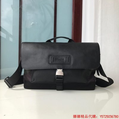娜娜正品代購 COACH 29024 迷彩 真皮 男 郵差包 手提包 側背包 肩背包 附購證