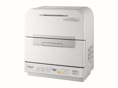 日本原裝洗碗機