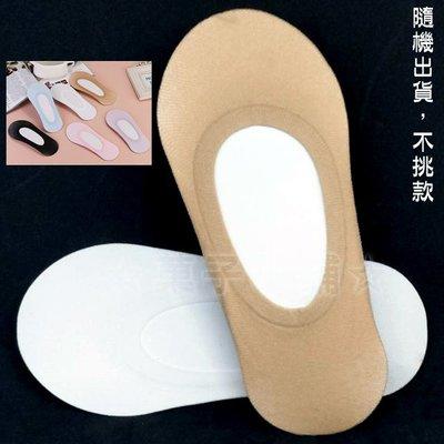 ☆菓子小舖☆《糖果色素面女式船襪 夏天防滑隱形淺口襪子》