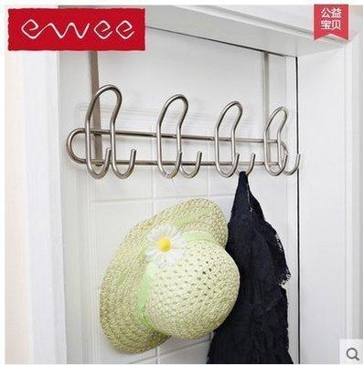 『格倫雅品』德國ewee 大衣服掛衣鉤創意房間門背掛衣架衣帽鉤 門後掛鉤