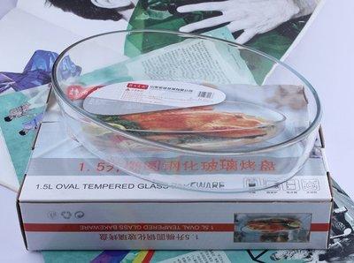 廚房用品 餐具 餐盤 碗 菲內克斯鋼化玻璃烤盤透明玻璃碗耐熱湯碗調料碟微波爐烤箱專用
