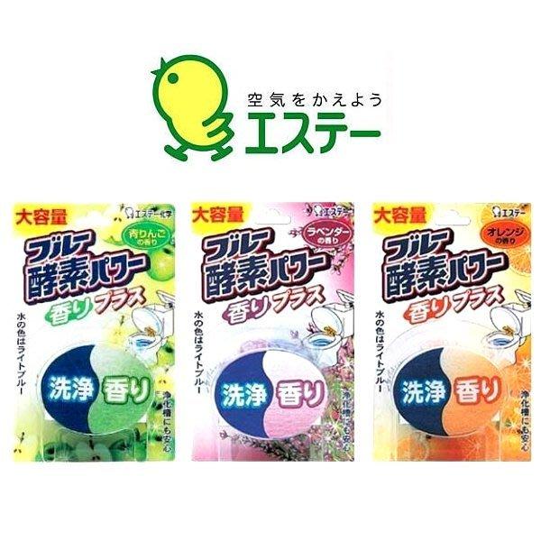 日本 雞仔牌 酵素馬桶芳香劑 清潔消臭3種香味 薰衣草/柑橘/青蘋果 馬桶芳香清潔錠