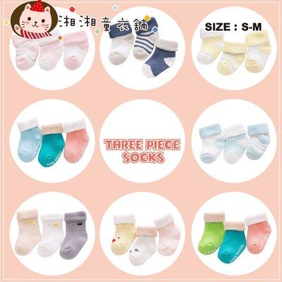 湘湘童裝童衣舖 【M0996】3雙1組 嬰兒襪子 新生兒寶寶襪 兒童襪子 造型襪 加厚純棉毛圈襪 學步襪