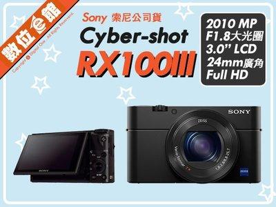 【現金有優惠【台灣公司貨【附64G+副電】Sony DSC-RX100 III M3 3代 三代 數位相機