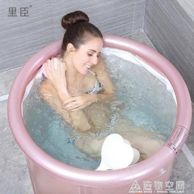 里臣家用成人支架摺疊浴桶加厚塑料泡澡桶洗澡盆充氣簡易沐浴圓桶