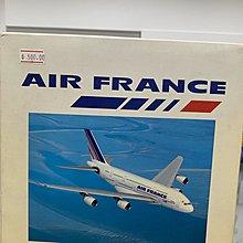 DW1:400 法國航空A380