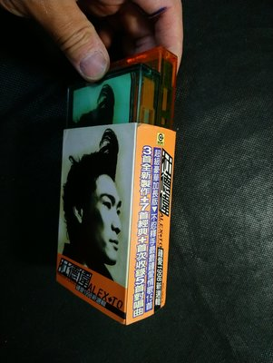 錄音帶 /卡帶/ A / 杜德偉 / 鍾愛1998 雙卡帶 / 讓自己快樂 / 真的想你 順子 /我心仍在 林憶蓮/非CD非黑膠