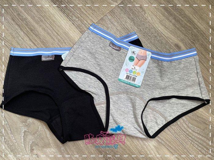 【貼身寶貝】.『3845』(一王美)台灣製~陽光運動風大女孩三角褲-(一組二件 少女中大童)