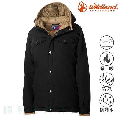 荒野WILDLAND 女款鵝絨防潑水極暖外套 黑色 0A62993 羽絨衣 羽絨外套 防寒外套 OUTDOOR NICE
