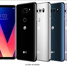 萬裡通電訊設備專賣店 LG V30+ (4+128GB)